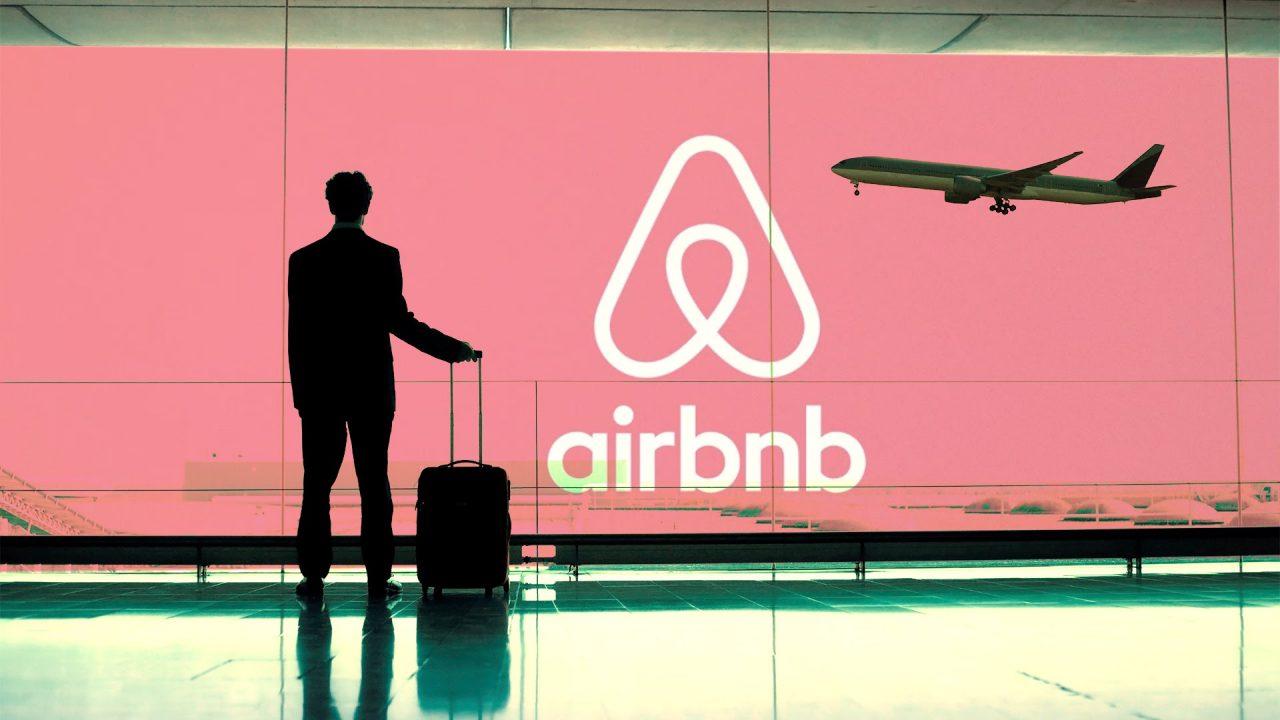 Αλλάζει το καθεστώς AirBnb - Σε λειτουργία από σήμερα το Μητρώο με «τσουχτερά» πρόστιμα σε παραβάτες