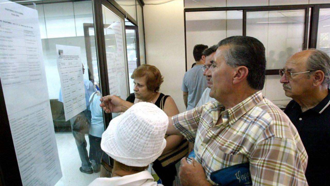 Κοινωνικός τουρισμός: Ξεκίνησε η αναδιανομή αδιάθετων δελτίων σε ΚΕΠ – Ποια η διαδικασία για τους δικαιούχους