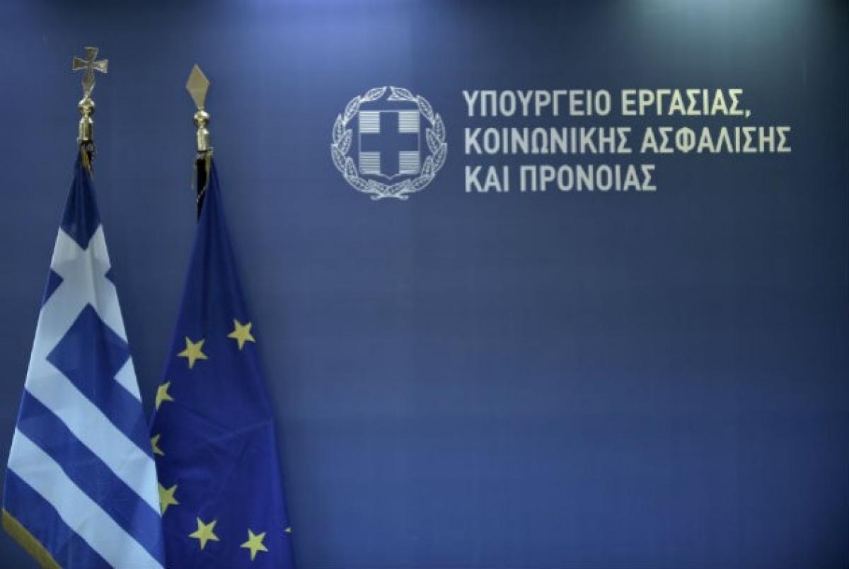 Νέο οικονομικό σκάνδαλο με αναθέσεις σε ΜΚΟ για την κοινωνική οικονομία