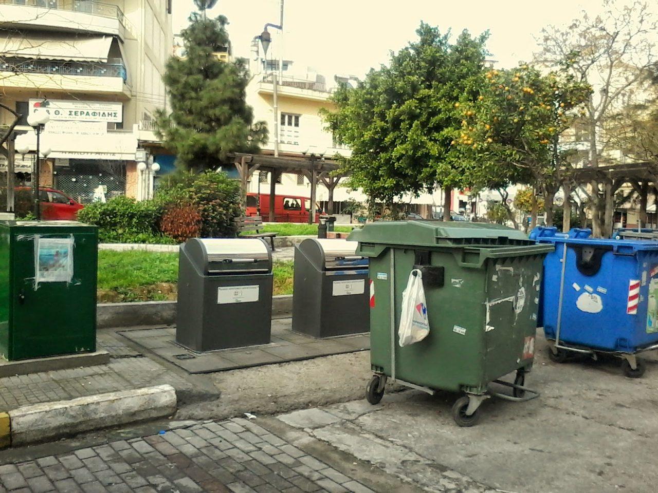 Τέλος οι κάδοι σκουπιδιών στην Αθήνα!