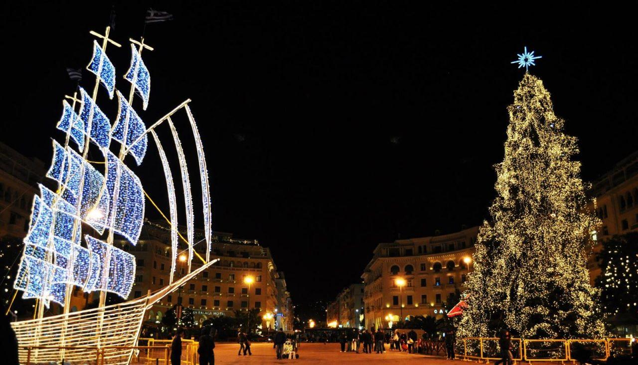 Θεσσαλονίκη σε γιορτινό κλίμα – Όλες οι Χριστουγεννιάτικες εκδηλώσεις