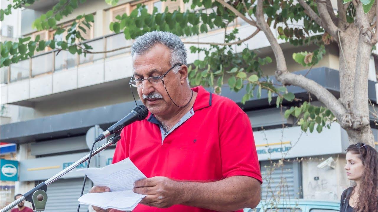 Νίκος Βουρλάκης του Εμπορικού Συλλόγου Χανίων εναντίον Ένωσης Ξενοδόχων Χανίων και Fraport