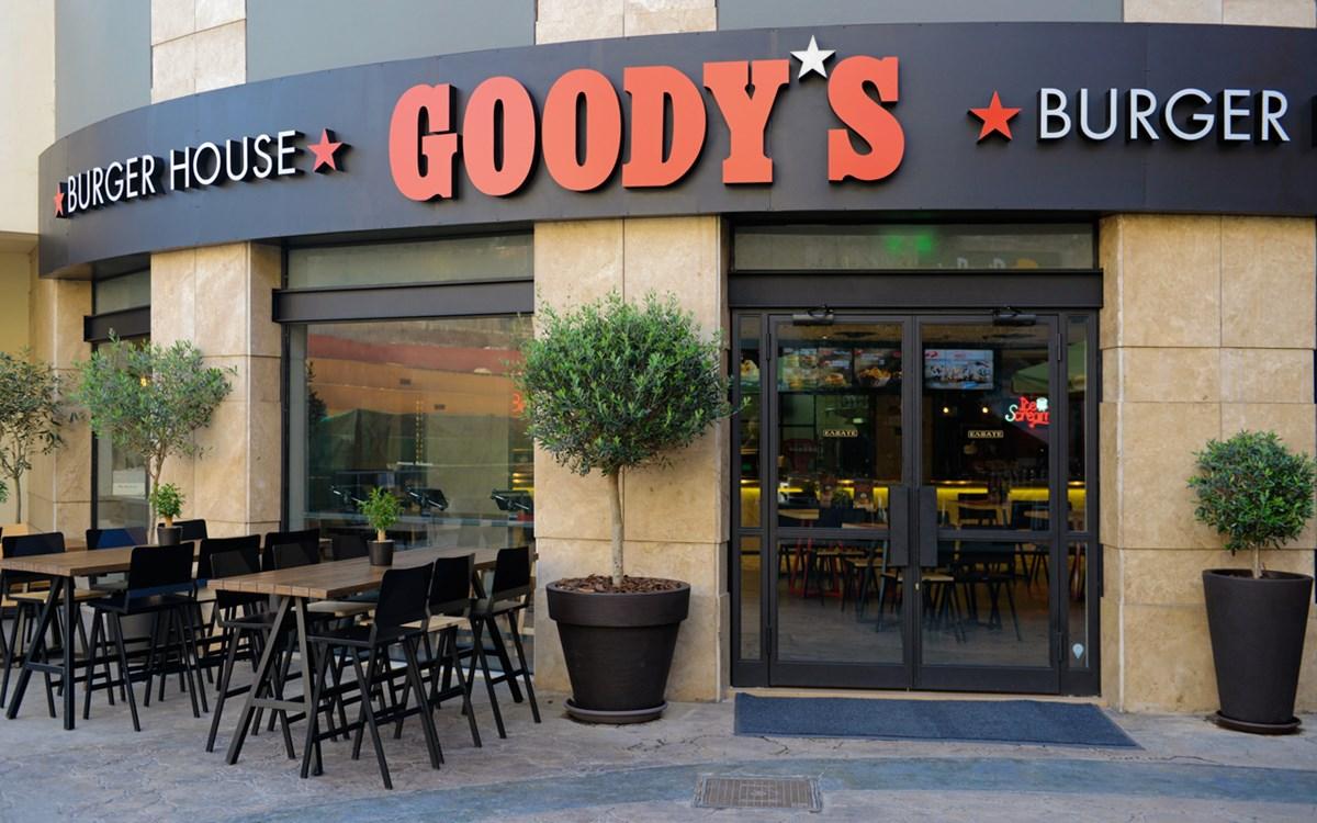 «Επέλαση» των Goody's: ανοίγουν ΚΑΙ στη Σαουδική Αραβία