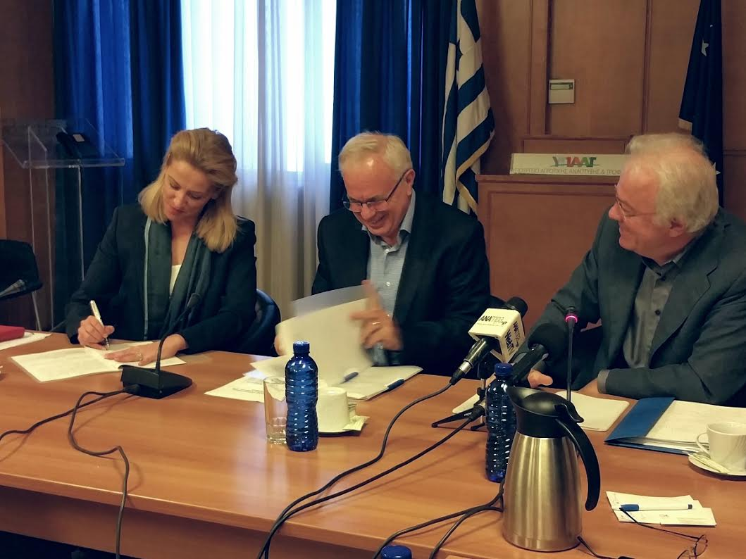 Υπεγράφη η συνεργασία ΕΦΕΤ – Περιφέρειας Κεντρικής Μακεδονίας