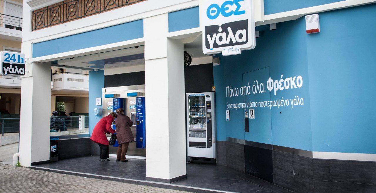 Αίτηση πτώχευσης και προστασίας από πιστωτές υπέβαλε ο ΘΕΣ Γάλα