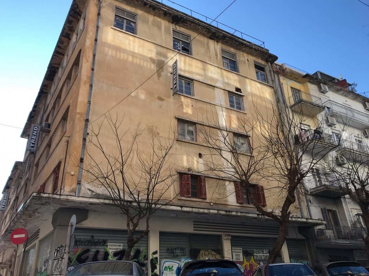 Εταιρεία επενδύσεων ακινήτων προχωρά στην απόκτηση του παλιού καπνομάγαζου Σωσσίδη, για φοιτητικές κατοικίες