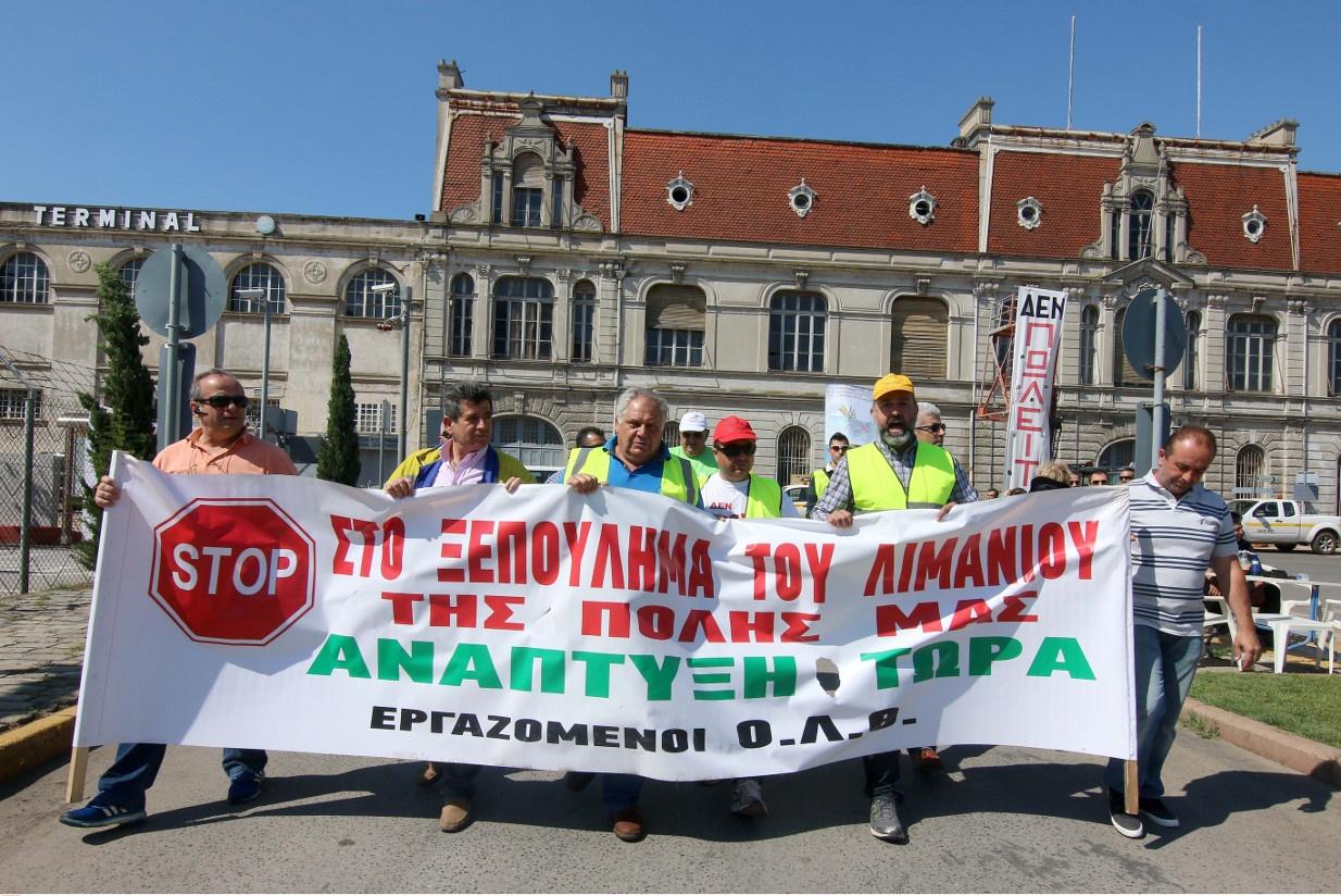 Σε κινητοποιήσεις οι εργαζόμενοι του Λιμανιού Θεσσαλονίκης για τις Συλλογικές Συμβάσεις Εργασίας