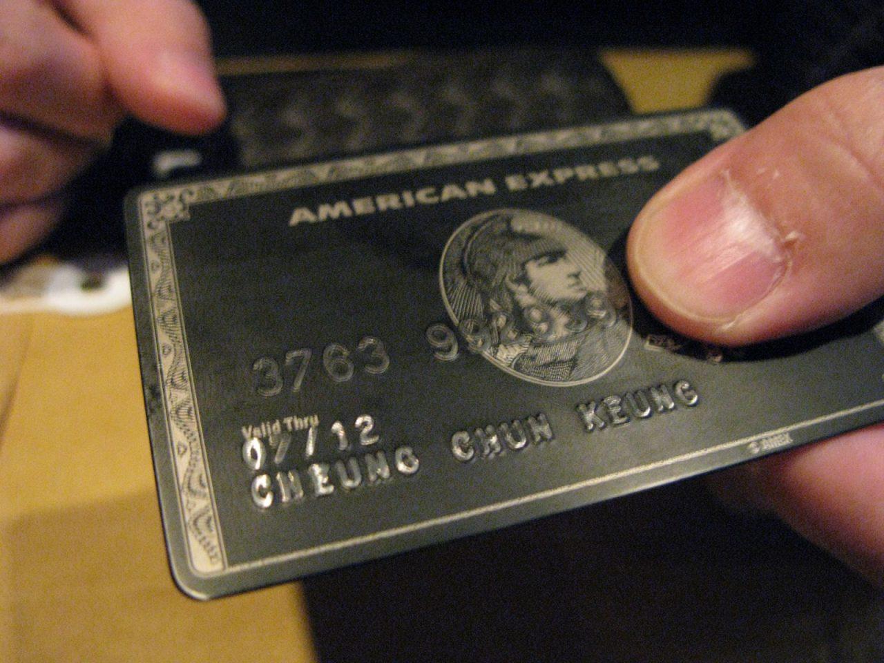 Τέλος από Ελλάδα η American Express!