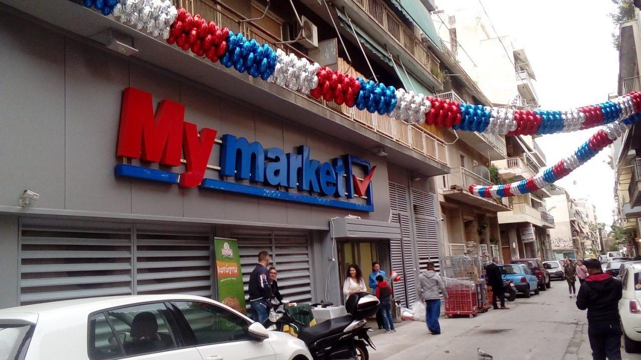 Απολύθηκε η διευθύντρια των My Market που ζητούσε «υποχρεωτικά» χαμόγελα!
