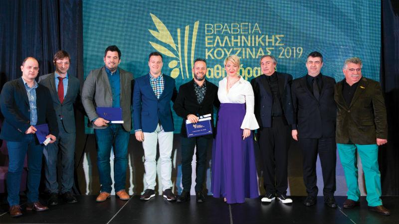 Βραβεία Ελληνικής Κουζίνας για το 2019 από το Αθηνόραμα: «νικήτρια» η ελληνική κουζίνα!