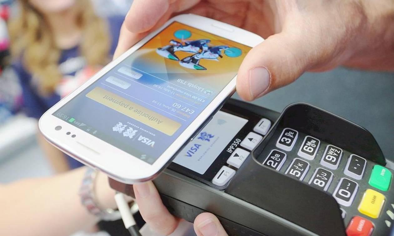 Νομοθεσία-«ασπίδα» για τις ηλεκτρονικές συναλλαγές