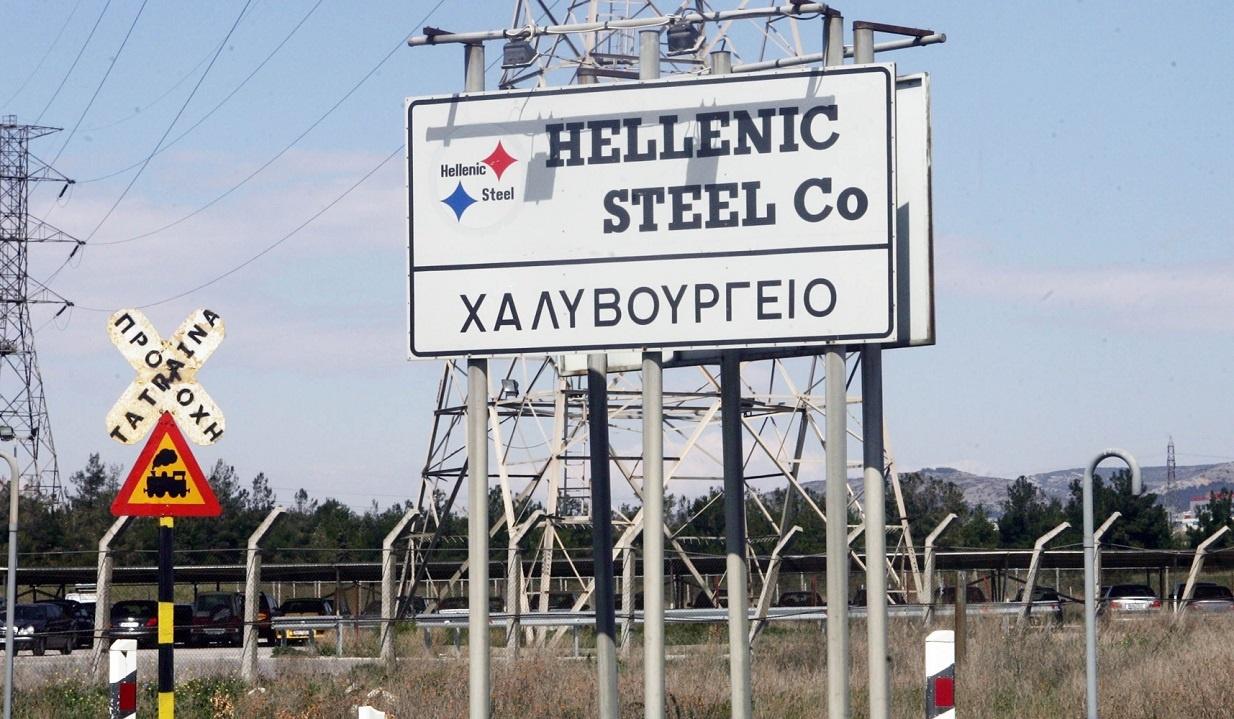 Χαλυβουργία HellenicSteel: επανέρχεται μετά από 5 χρόνια