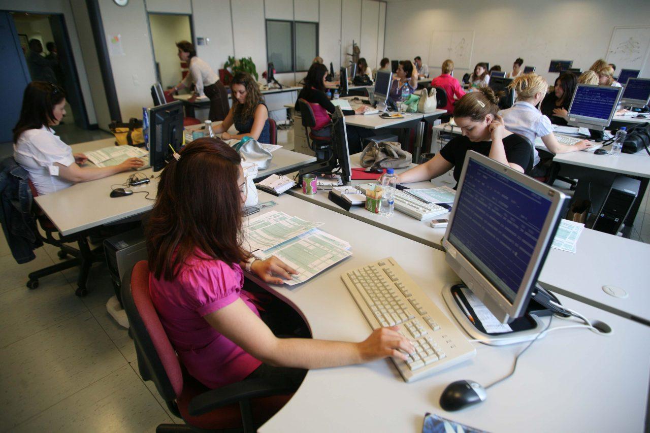 ΤΕΛΟΣ 13ος και 14ος μισθός στους δημόσιους υπαλλήλους – Απόφαση του ΣτΕ
