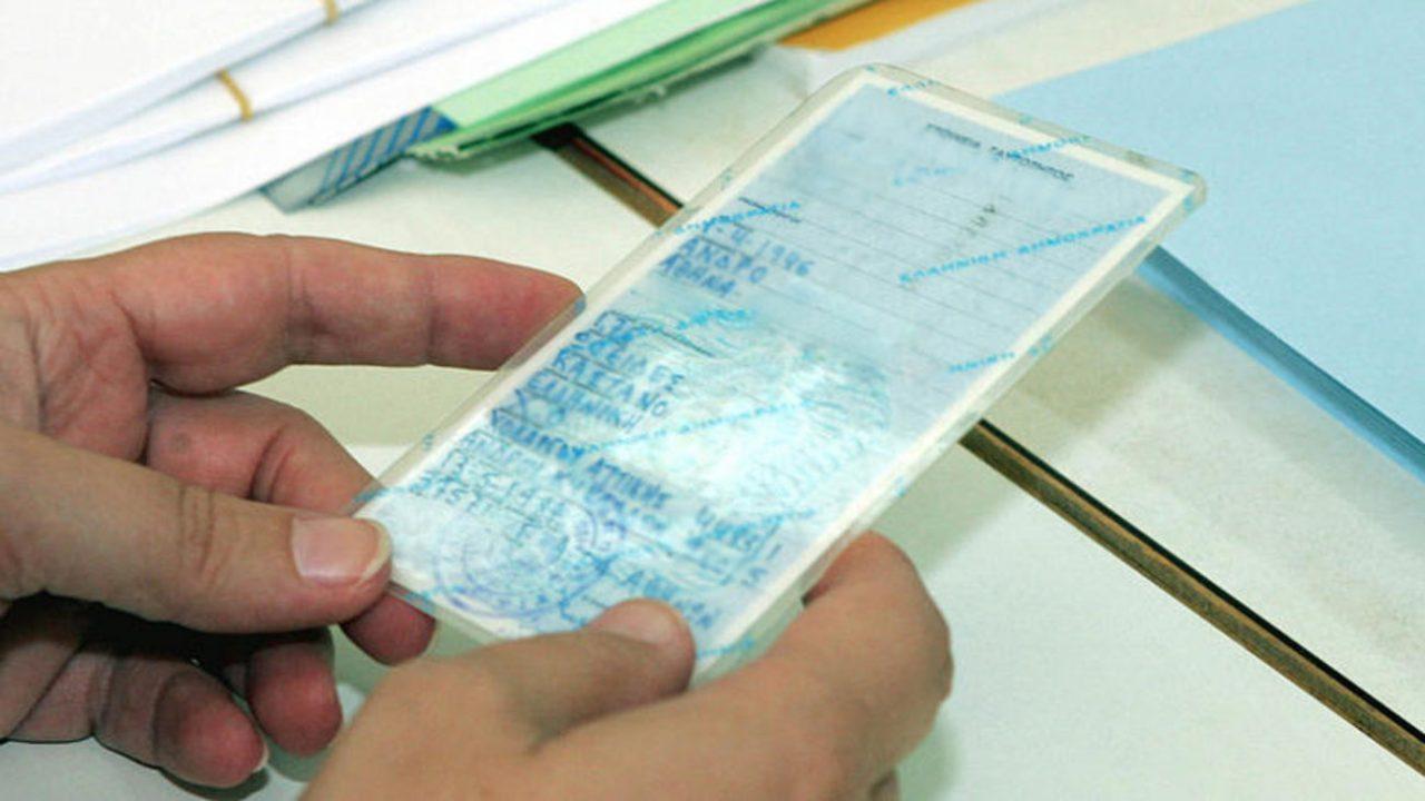 Τέλος οι ουρές στη ΔΟΥ: online δήλωση αλλαγής ταυτότητας μέσω ΑΑΔΕ