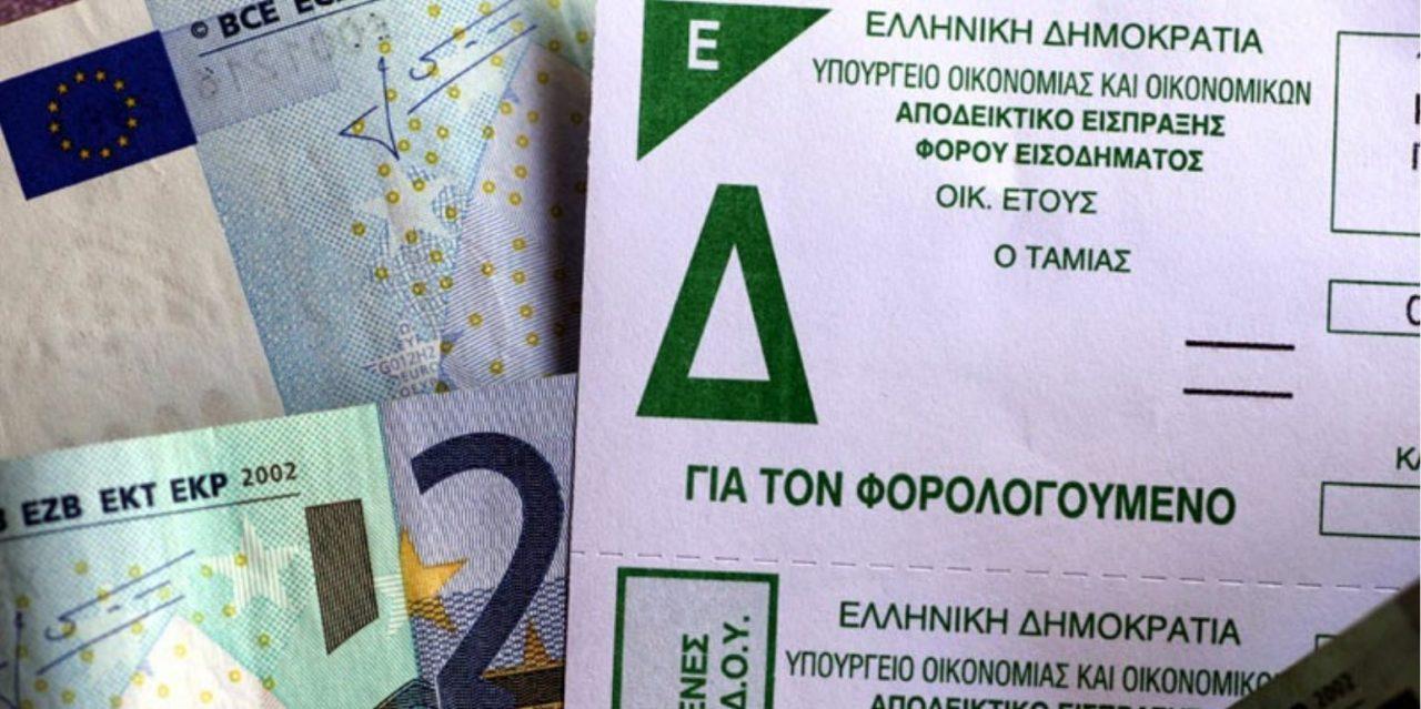 Φορολογία: ΤΕΛΟΣ στα τεκμήρια εισοδήματος μετά από 40 χρόνια