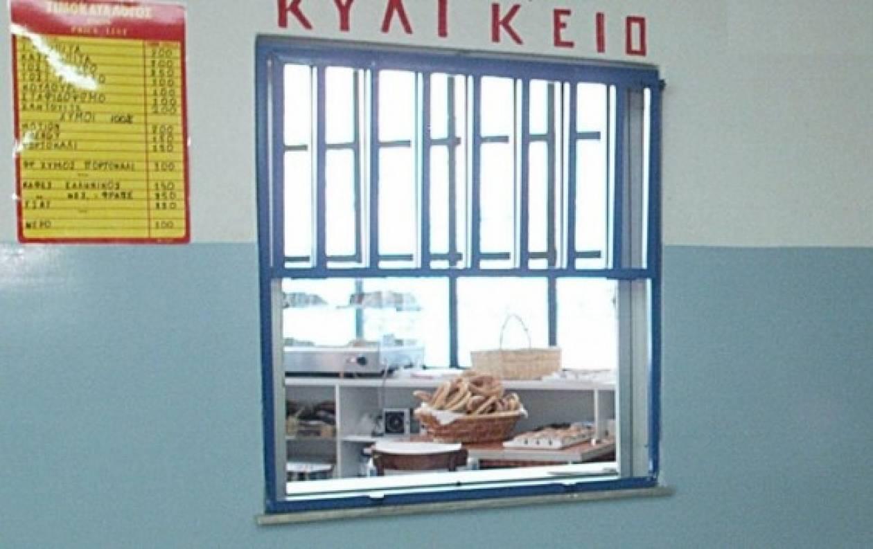 Έλεγχοι ΕΦΕΤ σε Σχολικά Κυλικεία, Νηπιαγωγεία και Βρεφονηπιακούς Σταθμούς