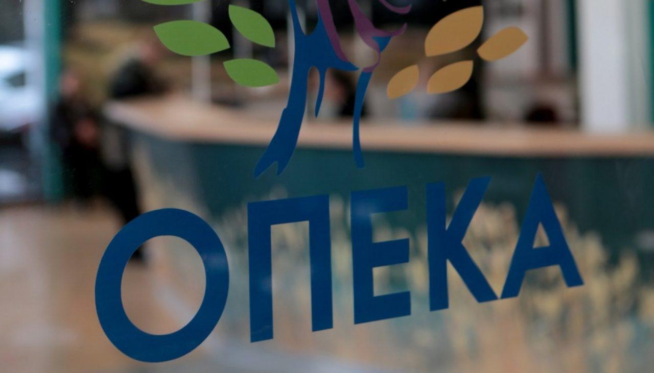 ΟΠΕΚΑ: Επίδομα 1.000 ευρώ σε τρίτεκνες και πολύτεκνες μητέρες