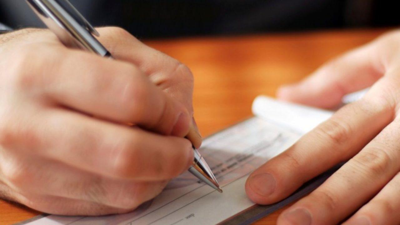 Αναπτυξιακό Νομοσχέδιο: στο ΕΡΓΑΝΗ οι αμειβόμενοι με μπλοκάκι και απασχολούμενοι με εργόσημο