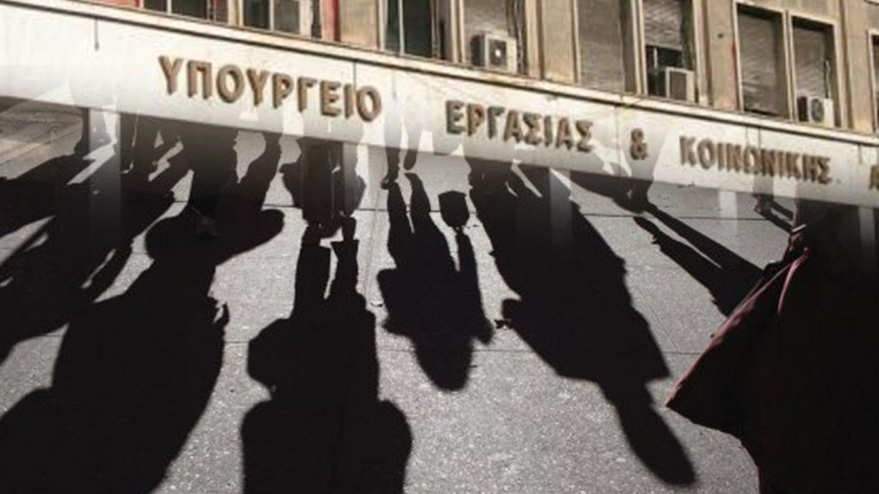 Εργασιακά: Προστασία για τη μερική απασχόληση - Μαύρο μητρώο για παραβάτες εργοδότες