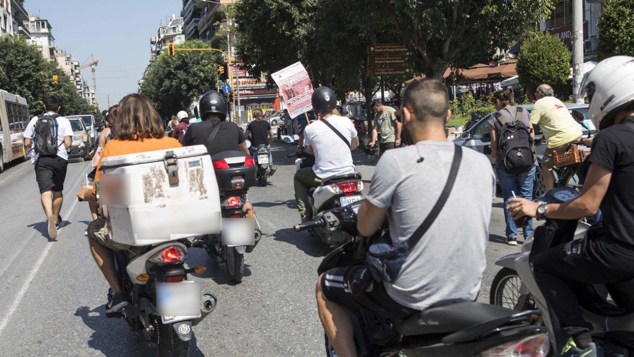 """Μοτοπορεία διανομέων στη Θεσσαλονίκη: """"Όχι άλλοι νεκροί στους δρόμους"""""""