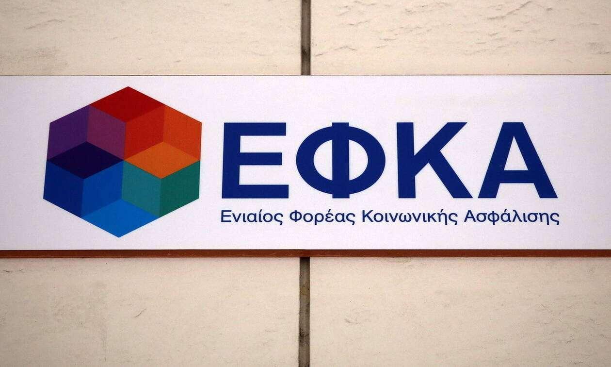 ΕΦΚΑ: ηλεκτρονικό μπλόκο σε εργοδότες που δεν πληρώνουν εισφορές