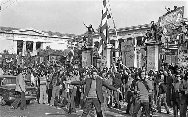 17 Νοέμβρη: Η Εξέγερση του Πολυτεχνείου