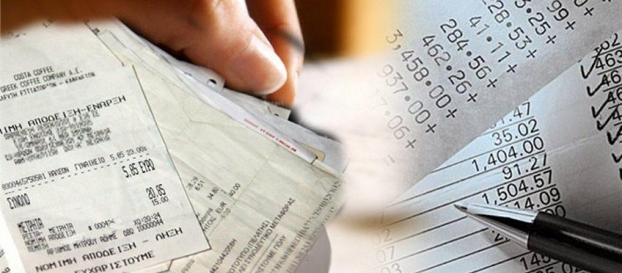 Ηλεκτρονικές πληρωμές: αλλάζουν όλα από 1/1/2020 - ποιες αποδείξεις «μετράνε»