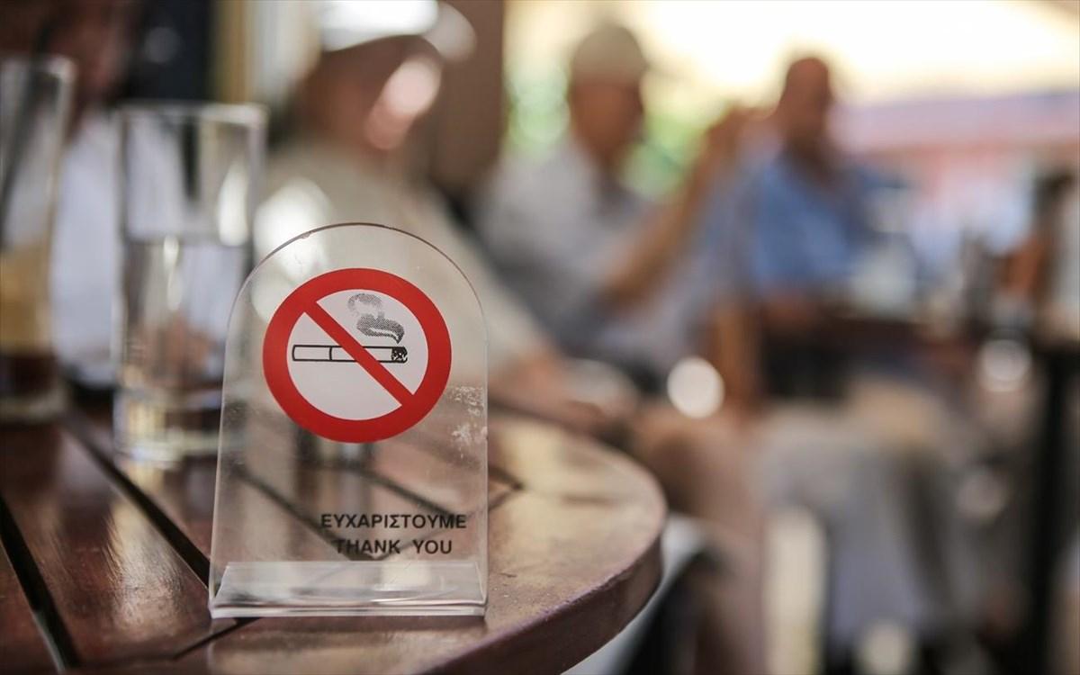 Αρχή Διαφάνειας εναντίον στις «Λέσχες Καπνιστών» - Η απάντηση του ΠΑΣΚΕΔΙ
