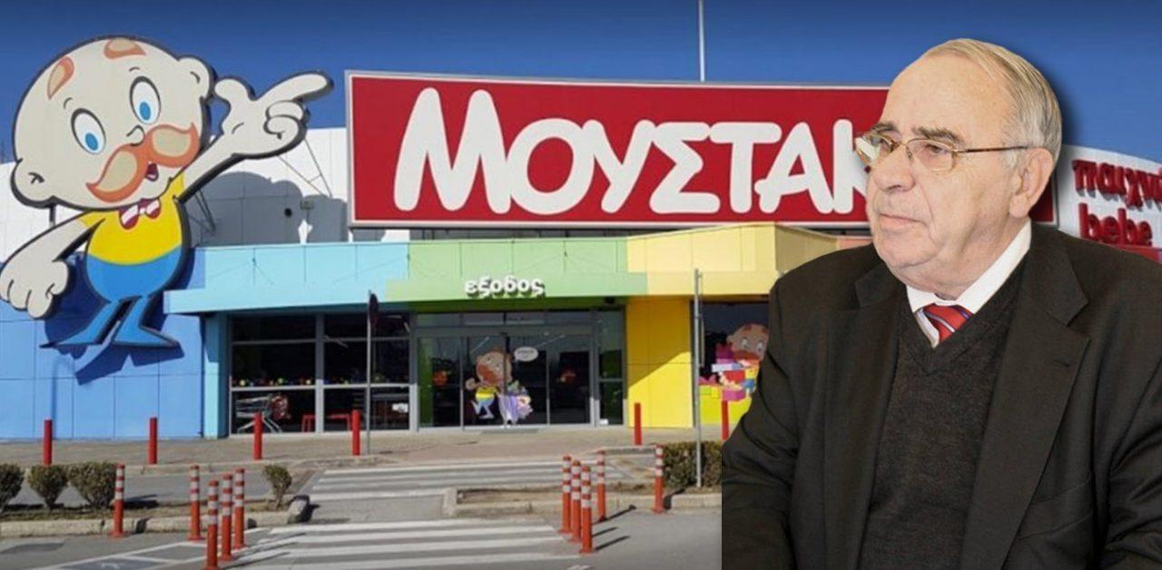 Πέθανε ο Γεώργιος Μουστάκας, ιδρυτής της γνωστής αλυσίδας παιχνιδιών