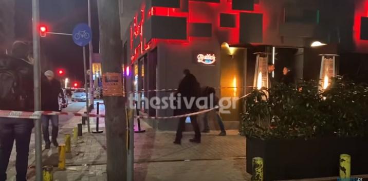 Πυροβόλησαν 54χρονο με πιστόλι έξω από κλαμπ στη Θεσσαλονίκη