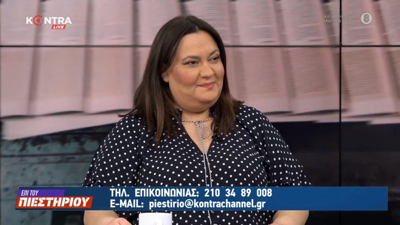 """Η πρόεδρος του ΠΑΣΚΕΔΙ, κα Νίκη Κωνσταντίνου στην εκπομπή """"ΕΠΙ ΤΟΥ ΠΙΕΣΤΗΡΙΟΥ"""" στο ΚΟΝΤΡΑ TV (BINTEO)"""