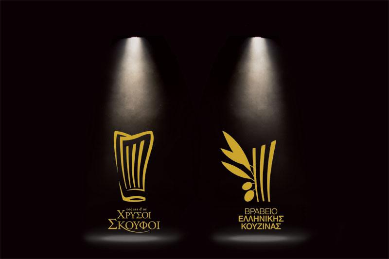 «Χρυσοί Σκούφοι 2020» - Ποια εστιατόρια ξεχώρισαν