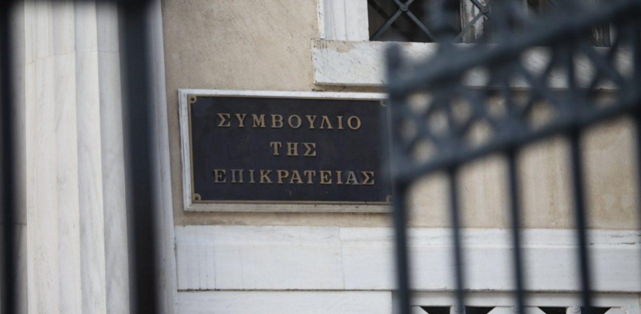 """Φορολογικό πιστοποιητικό: Το ΣτΕ """"ξηλώνει"""" αναδρομικούς ελέγχους σε επιχειρήσεις"""