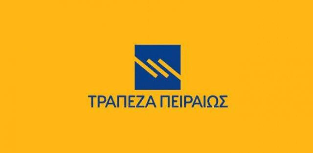 Τράπεζα Πειραιώς: Παράταση 75 ημερών για τις επιταγές - Επίσημο