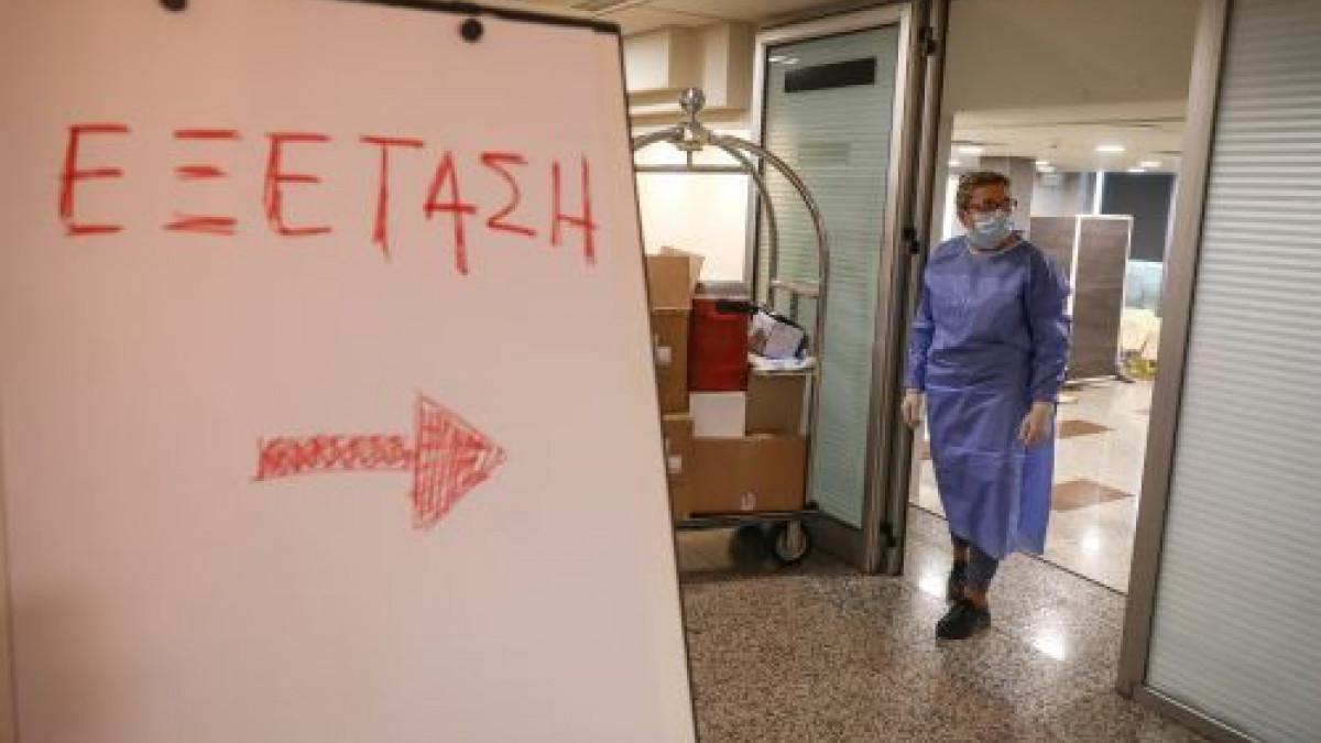 Κορωνοϊός: Στο κυνήγι των τεστ η Ελλάδα - Η κυβέρνηση αναζητεί 1 εκατ. αξιόπιστα τεστ