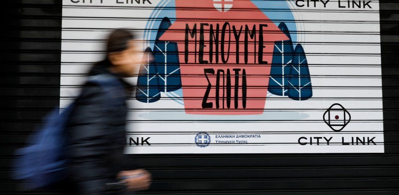 Επίδομα 800 ευρώ: Οι 3 ημερομηνίες πληρωμών - «Παράθυρο» για δεύτερο επίδομα