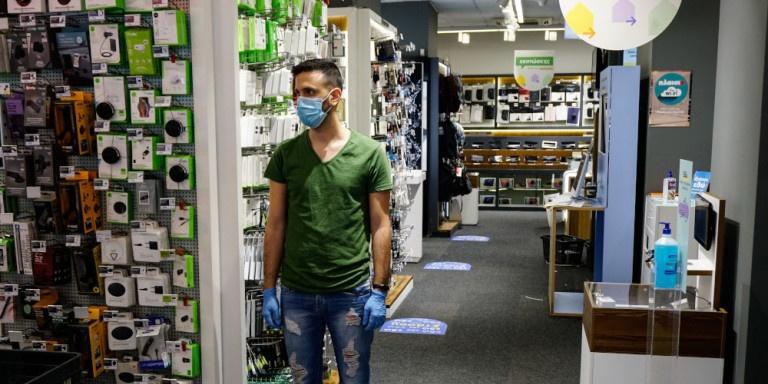 ΕΡΓΑΝΗ: Πότε ανοίγει η εφαρμογή για την παράταση αναστολής εργασίας