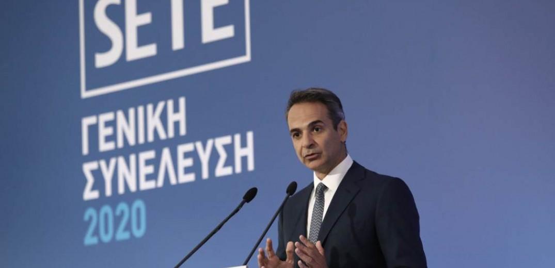 Μητσοτάκης στη συνέλευση ΣΕΤΕ: «Δεν θα διστάσουμε για νέο γύρο μέτρων στήριξης στο τέλος Ιουλίου»