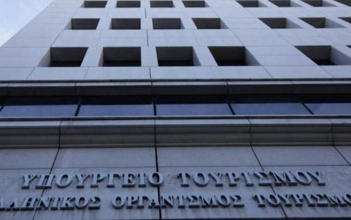 Τουρισμός: Παραιτήσεις βόμβα στον ΕΟΤ για τις απευθείας αναθέσεις στην Μarketing Greece