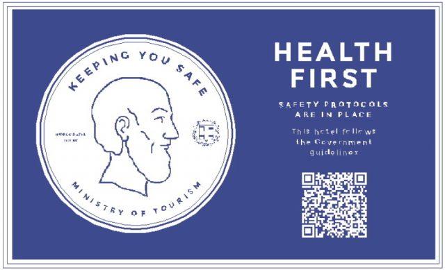 Τροποποιήσεις στα Υγειονομικά Πρωτόκολλα - Νέα ΚΥΑ - Αλλάζει και το σήμα