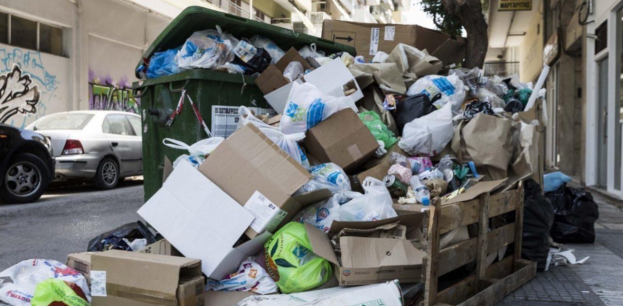 Έρχεται τέλος απορριμμάτων με βάση το βάρος - Θα ζυγίζονται τα σκουπίδια μας