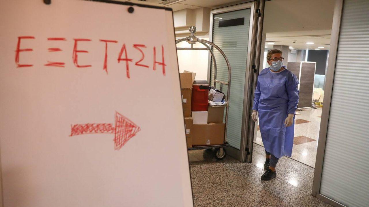 Κοροναϊός: Συναγερμός για τη διασπορά σε γηροκομεία και νοσοκομεία – Ποια νέα μέτρα βρίσκονται στο τραπέζι