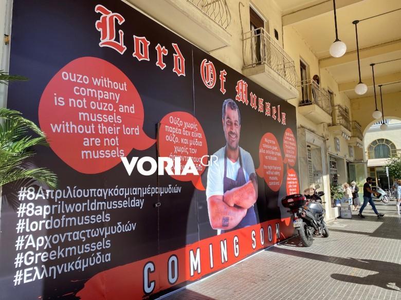 Το Τουρκικό STREET FOOD με μύδια που έρχεται στη Θεσσαλονίκη