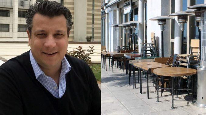 Δερμιτζάκης: Άνοιγμα Εστίασης με διαχωρισμό - Το lockdown δεν είναι λύση