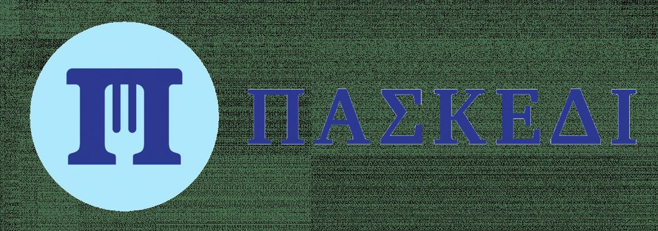 paskedi-logo13-1280x449.png