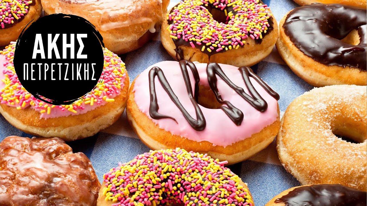 donutsakis.jpg
