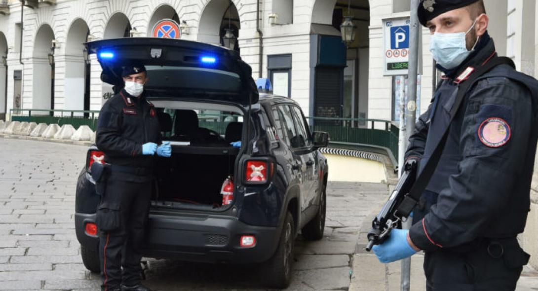 italian_police