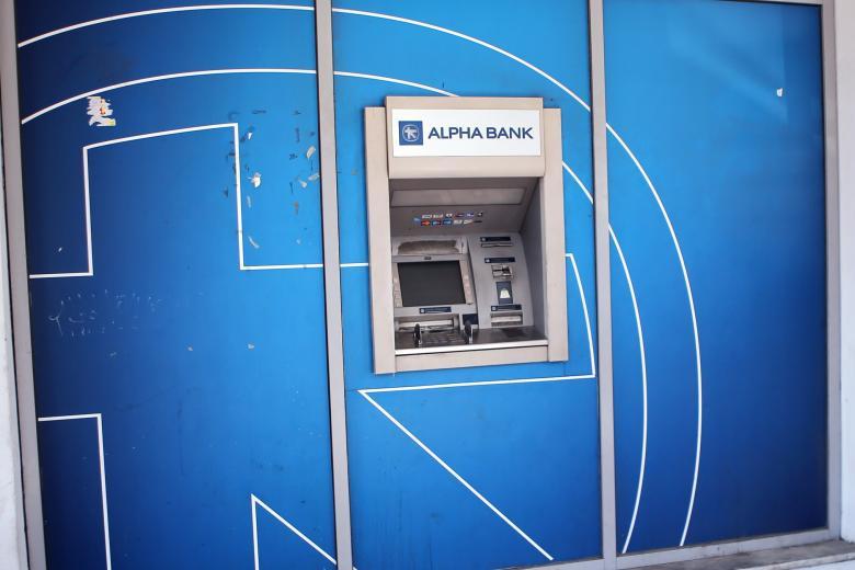 alpha-bank-atm.jpg