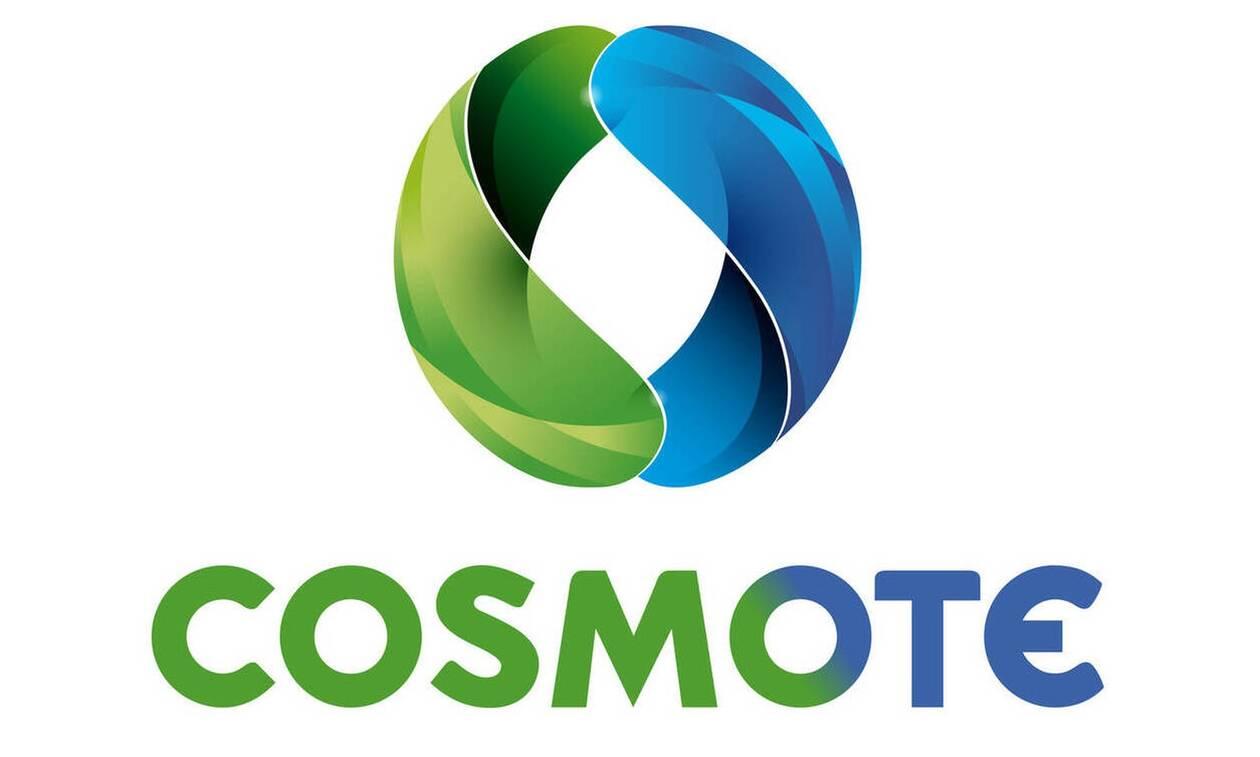 cosmote-1.jpg
