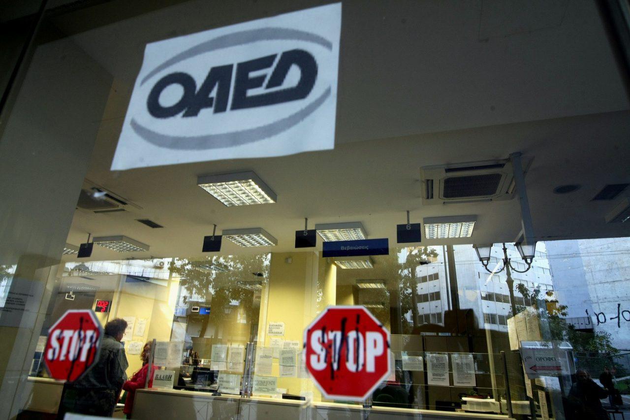 oaed2021-1280x853.jpg
